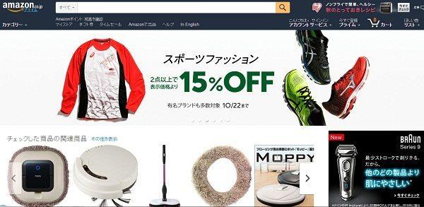mua-hang-tren-amazon-nhat-nhu-the-nao Mua hàng trên Amazon Nhật như thế nào?
